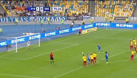 Динамо - Зирка - 2:0. Видео гола Ярмоленко