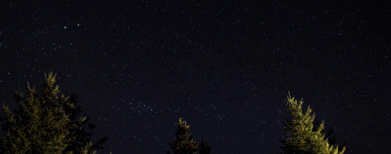 В ноябре украинцы смогут полюбоваться одним из самых ярких звездопадов
