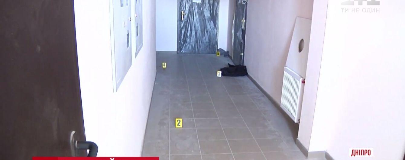 Убитий в елітній новобудові в центрі Дніпра міг працювати в конвертаційному центрі – джерела