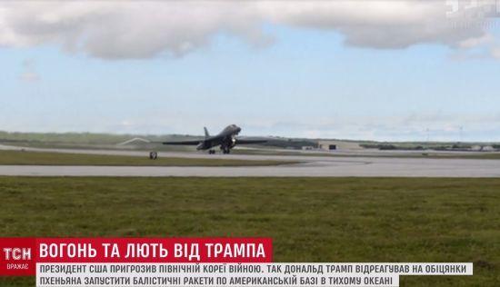 Американські військові з бази, котру погрожує знищити КНДР, похизувалися новітнім літаком