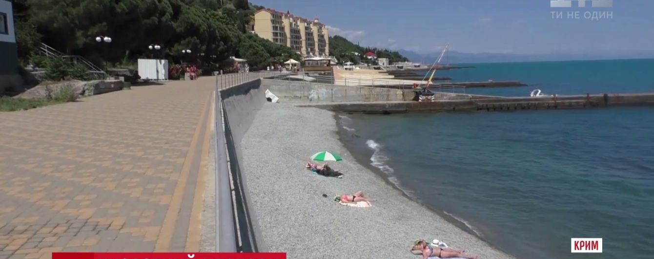 Порожні пляжі та критика від росіян: у Криму в розпал курортного сезону згадують про Україну