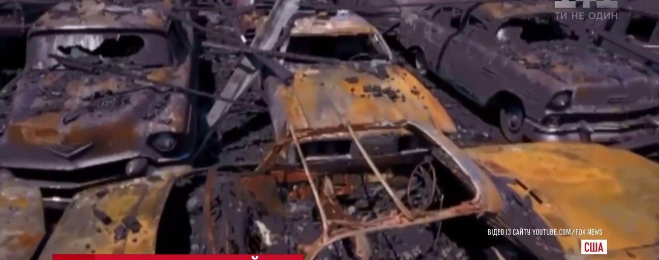 Пожар на десятки миллионов долларов: в США сгорел парк ретроавтомобилей