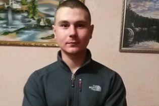На Львовщине попрощались с 21-летним бойцом, который погиб от пули снайпера боевиков
