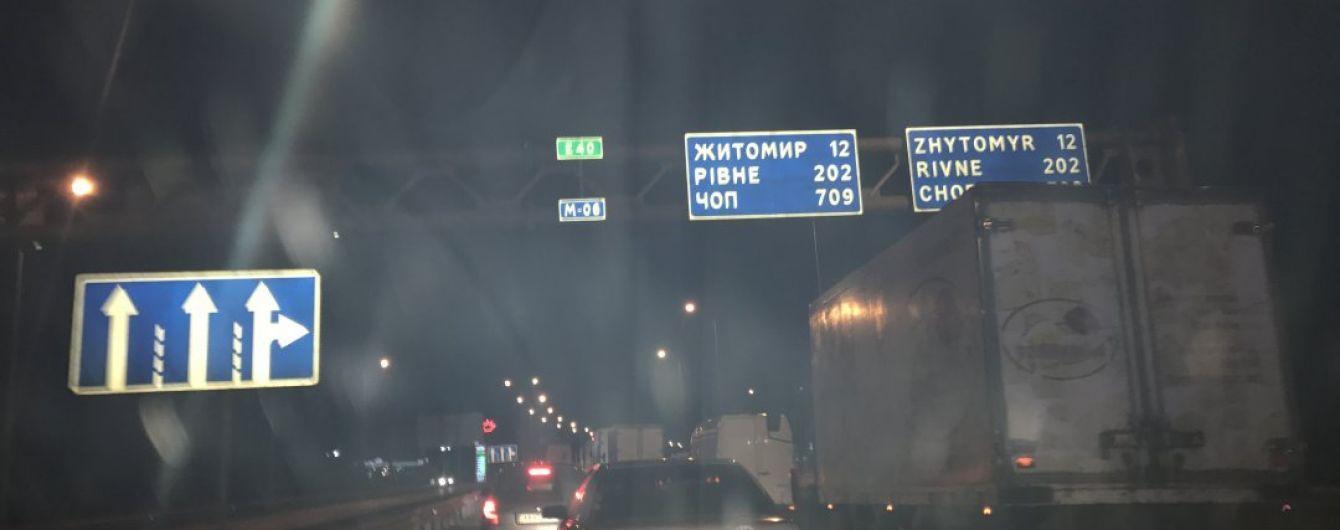 Ночью сотни автомобилей застряли на трассе Киев-Чоп