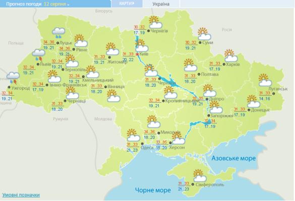 Прогноз погоди 12 серпня