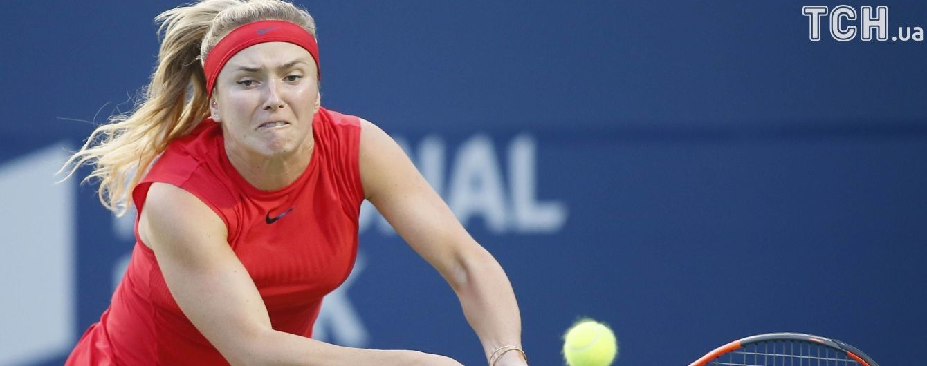 Свитолина вышла в полуфинал турнира в Торонто, выбив чемпионку Wimbledon