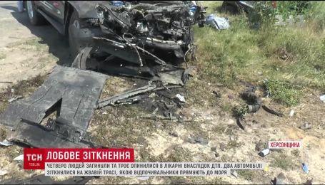 Чотири людини загинули і три травмовані через аварію на Херсонщині