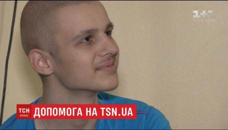 Допомоги потребує 16-річний Сергій, який мріє стати чемпіоном з вуличної гімнастики