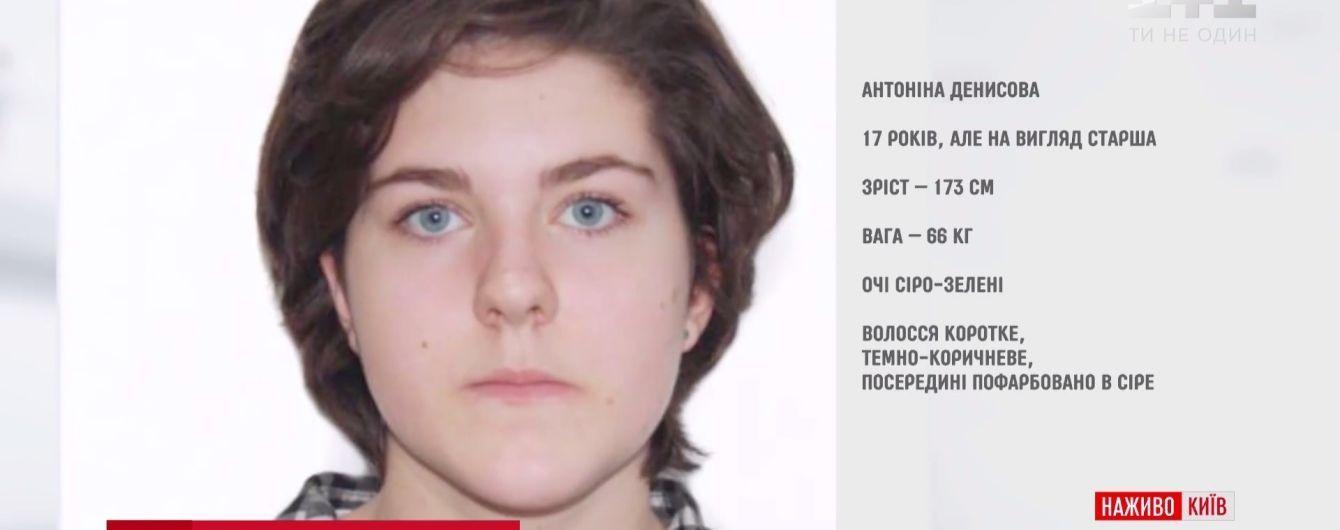 На Киевщине ищут девушку, которая ушла из дома и оставила предсмертную записку
