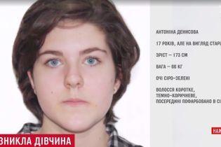 На Київщині шукають дівчину, яка пішла з дому та залишила передсмертну записку