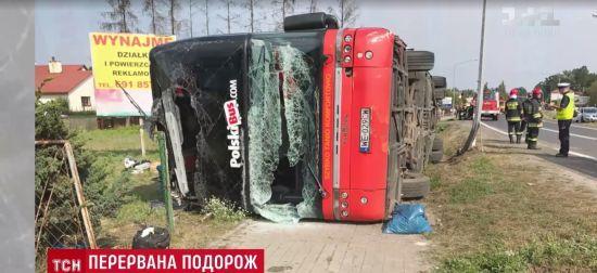 У Польщі загадково перекинувся міжміський автобус із 85 пасажирами