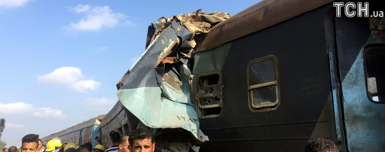 МИД: украинцев нет среди пострадавших в результате масштабного столкновения поездов в Египте