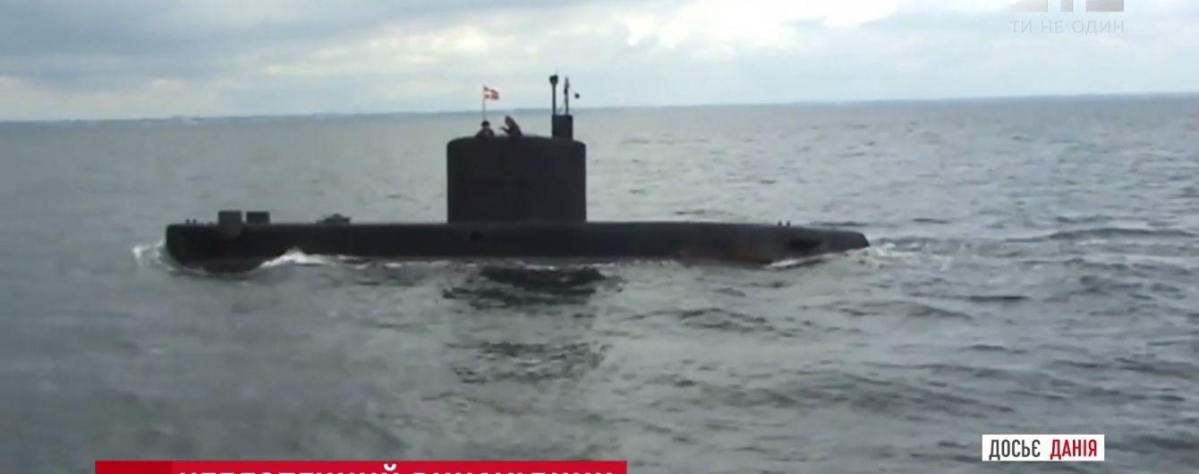 В Дании затонула крупнейшая в мире частная субмарина