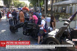 Дерибасівську в Одесі перетворили на виставку ретро-автомобілів та чудернацького мотоцикла