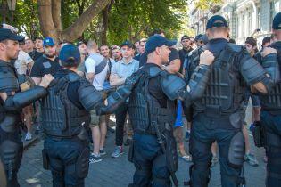 """В Одесі гомофоби не змогли побити учасників """"Маршу рівності"""", тож розтрощили будмайданчик"""