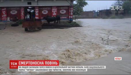 У Непалі вирують смертоносні повені