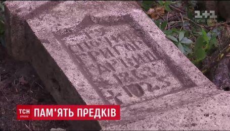 У Польщі українська молодіжна організація намагається відновити пам'ять про предків
