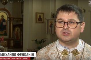 Унікальне слово Боже. У Львові богослужіння відбуваються жестовою мовою