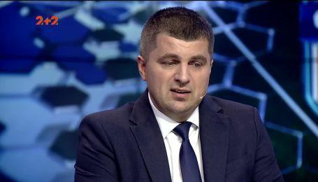 Віце-президент Динамо прокоментував ситуацію з поїздками в Маріуполь
