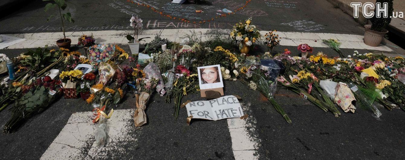 ФБР расследует наезд на толпу в США: есть задержанные
