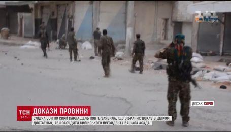 Следователь ООН по Сирии заявила, что собранных улик достаточно для доказательства вины Башара Асада