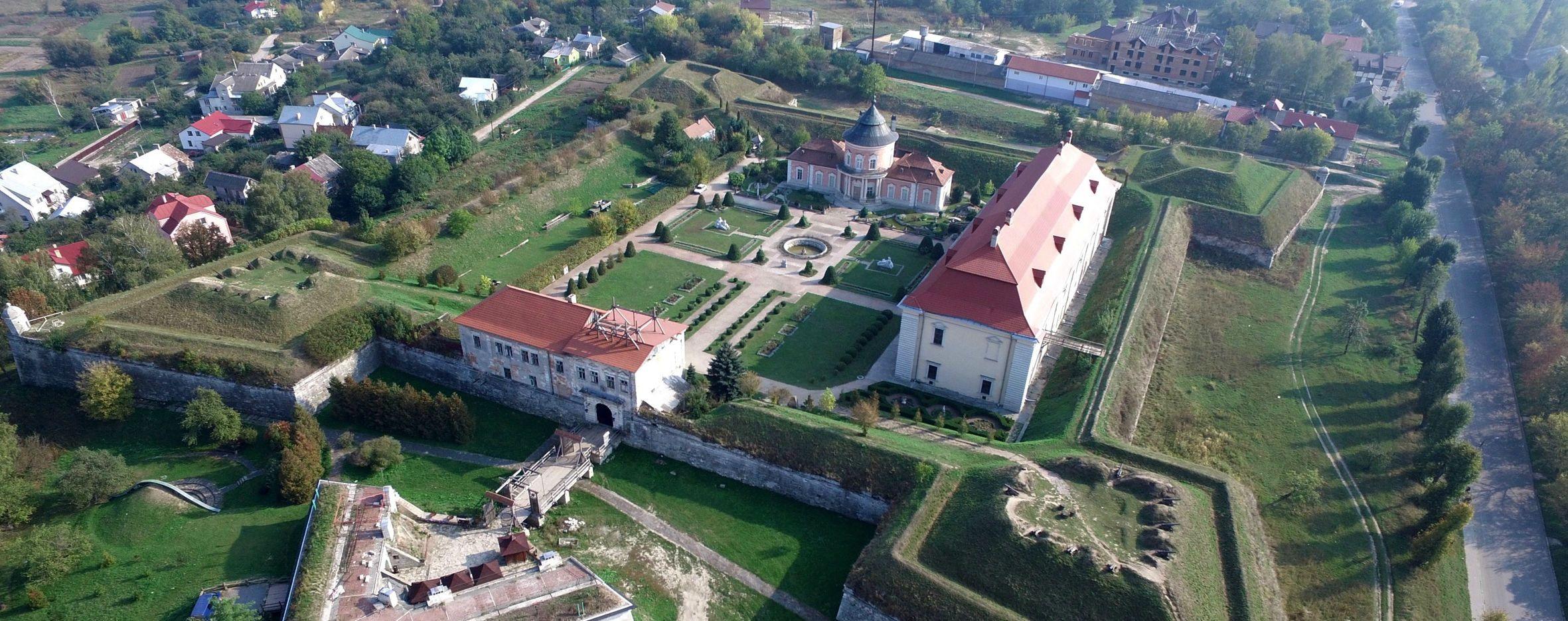 Золочівський замок