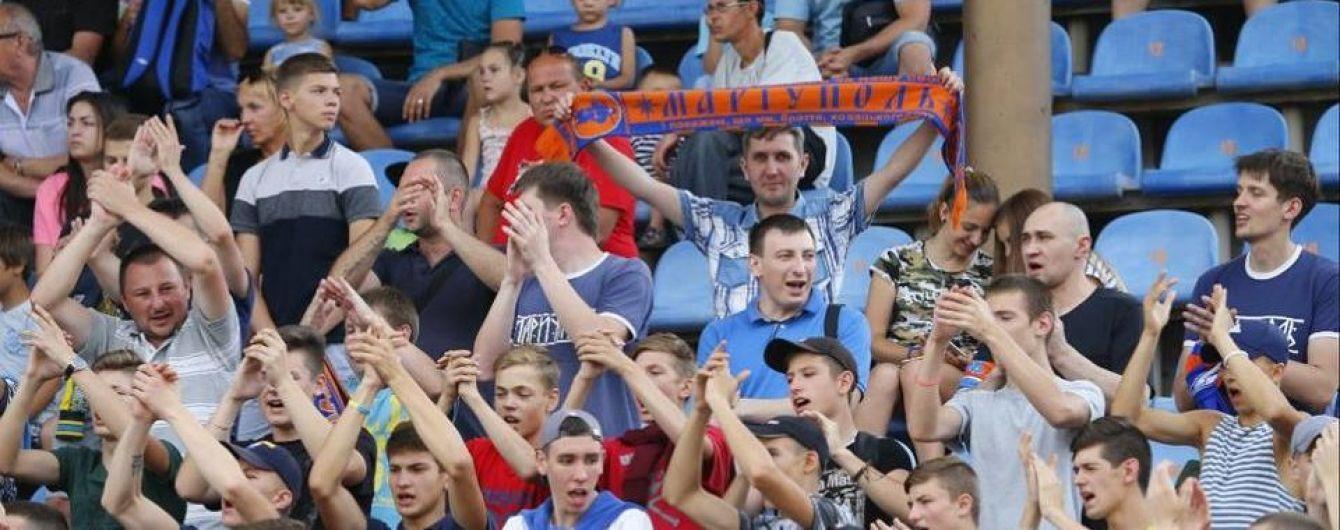 """""""Динамо"""" поедет в Мариуполь, когда получит официальные гарантии спецслужб - Мадзяновский"""