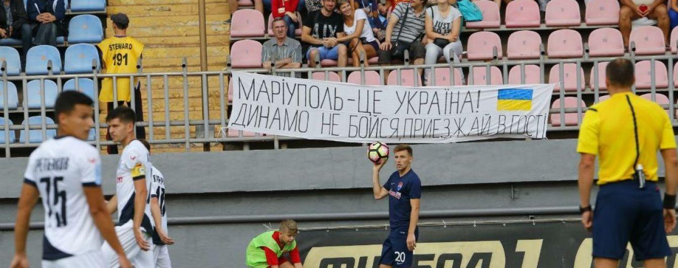 Тренери команд Прем'єр-ліги одноголосно заявили про готовність грати в Маріуполі
