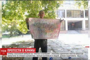 Кримці поважного віку вийшли на протести, аби підтримати 76-річного Сервера Караметова