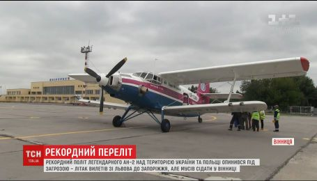 Самолет, который осуществляет рекордный перелет по территории Украины и Польши, застрял в Виннице