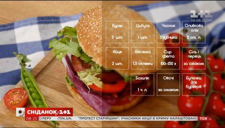 Рецепт вегетарианского бургера от Эдуарда Насырова