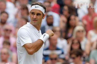 Федерер знявся з турніру в США через травму спини