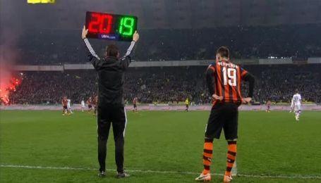 Фанати Динамо і Шахтаря зарядили Путін - х*йло