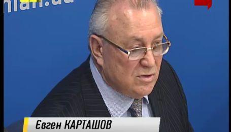 Карташов дивується чому в Україні допустили російську окупацію