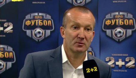 Григорчук: футболісти Чорноморця наїлися по повній