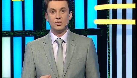 Циганик: фінал Кубка повинен бути з глядачами