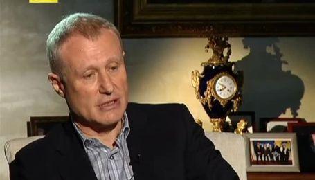 Григорій Суркіс - відверто про проблеми футболу в Україні