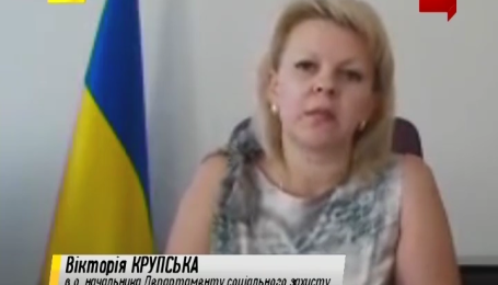 Дніпропетровська область надає соціальний захист вимушеним переселенцям зі Сходу