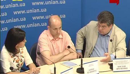 Експерти дискутують, коли Росія почала війну з Україною?