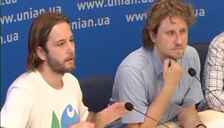 Показники репресій проти Майдану