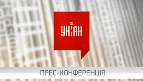 Прес-конференція голови комітету з питань підприємництва та антимонопольної політики О. Кужель