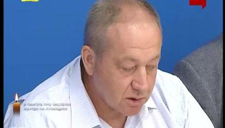 Олександо Кіхтенко: Держава повинна бути на передових рубіжах в питаннях по звільненню заручників