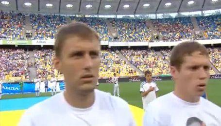 Футболісти Динамо та Ворскли співають гімн України