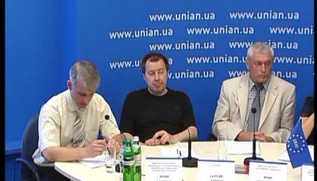 Інноваційний шлях - єдиний шанс для України вирватись з кризи