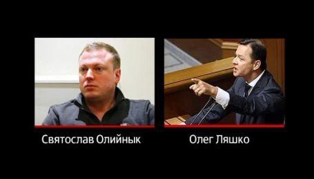 переписать заголовок: Ляшко тянет мазу за ахметовского сепара Колю Левченко