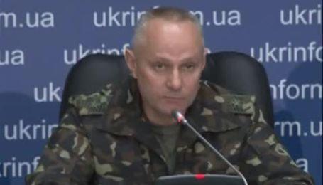 """Програма """"Захисник Вітчизни"""" 49 (17.09.2014)"""