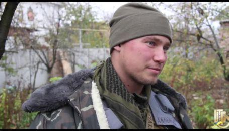 ФСБ РФ воює за Україну