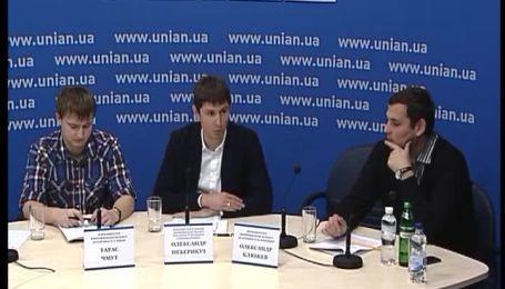 Результати всеукраїнського вимірювання Індексу публічності місцевого самоврядування