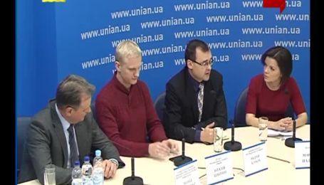 Україні слід демонструвати прогрес у здійсненні реформ, щоб отримати фінансову підтримку з боку ЄС