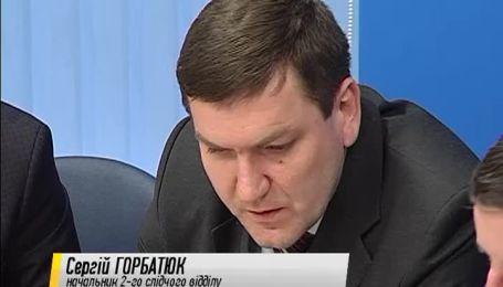 С. Горбатюк: Про слідство щодо винних у розгоні Майдану